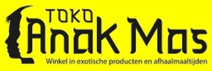 Toko Anak Mas Hengelo, een gezellige Aziatische Toko met heerlijk Indonesisch eten en veel producten.